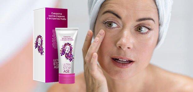 Ultra Stop Age (Ультра Стоп Ейдж) - средство для омоложения кожи лица - фото pic_227dae89f708ed3_1920x9000_1.jpg