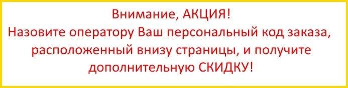 pic_3960d75b86e5cf9_700x3000_1.jpg