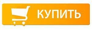 Снеки i-eda - средство для похудения - фото pic_8d09d48d478ba24c1a55f2be80b62805_1920x9000_1.jpg