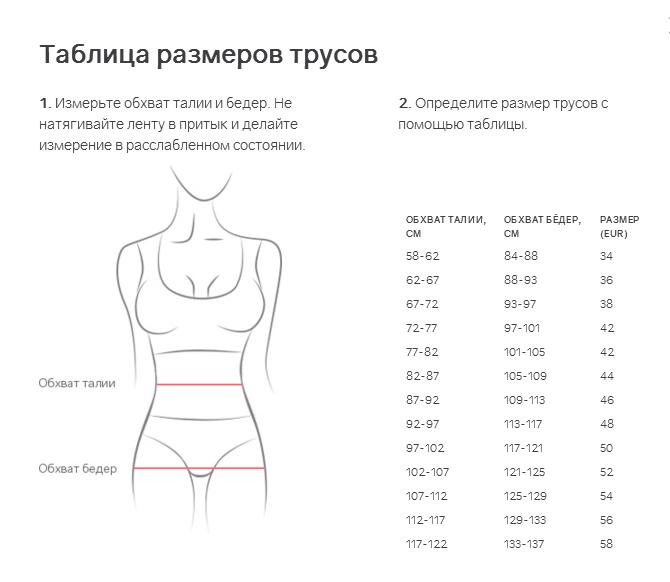 Шорты спортивные женские - фото pic_51ab9987a77c6c6_1920x9000_1.png