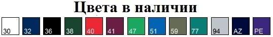 Мужской реглан утеплённый светло-серый 216-94 - фото pic_97fb23f1dfc9a90_700x3000_1.jpg