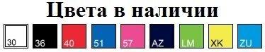 Женская спортивная футболка темно-синяя 392-AZ - фото pic_f3b790838f3881e_700x3000_1.jpg