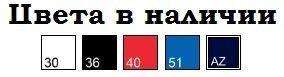 Мужская футболка поло спортивная черная 038-36 - фото pic_1572db673e3b50143cfb3944da3c30ea_1920x9000_1.jpg
