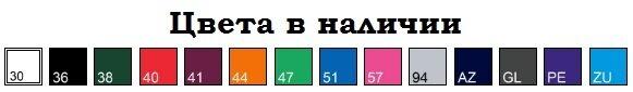 Мужской свитшот легкий зеленый 138-47 - фото pic_53153f137d524f05b100f9a0c5efc976_1920x9000_1.jpg