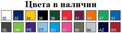 pic_6ee3582d592f9cd_700x3000_1.jpg