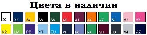 Детская футболка однотонная малиновая 033-57 - фото pic_5a62c7577993f517130c006a524b3332_1920x9000_1.jpg