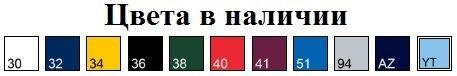 Мужской свитер утеплённый темно-зеленый 202-38 - фото pic_437ba959dd7db66_700x3000_1.jpg