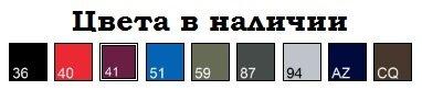 Мужской свитер премиум утеплённый темно-синий 154-AZ - фото pic_9c55cffc5f36acecece8d3f461bb14a0_1920x9000_1.jpg