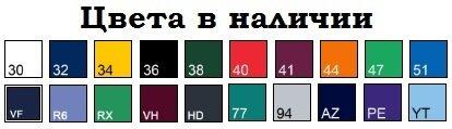Мужская однотонная футболка поло красная 402-40 - фото pic_05b6090f1e64beb21f3a51df64cd4396_1920x9000_1.jpg