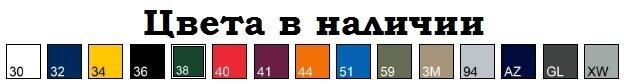 Мужская футболка плотная премиум бордовая 044-41 - фото pic_3f1401fabe9028bbf904ea891d7823b0_1920x9000_1.jpg