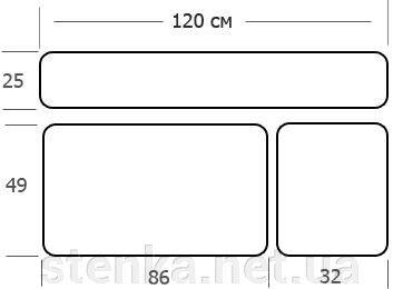 Детский  регулируемый стол Бук 120 см + тумба - фото 1