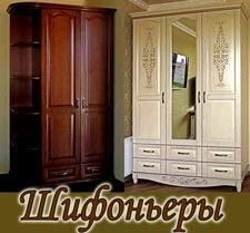 Комод с филенками - фото Шкафы деревянные