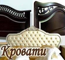 """Кровать полуторная """"Анжела"""" - фото Деревянные кровати"""
