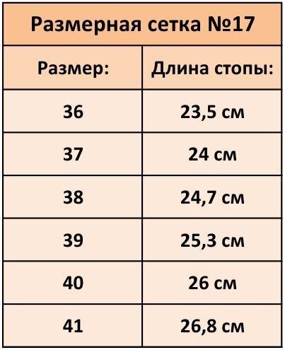 Черные кожаные сабо на танкетке - фото pic_a37c7d3b2c779f018bf482546d083925_1920x9000_1.jpg