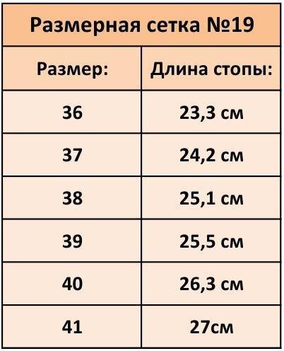 Женские кожаные шлепанцы на танкетке - фото pic_5b3068a791380293d14c196054c7947d_1920x9000_1.jpg