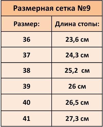 Замшевые ботфорты чулки от производителя - фото pic_ea4e33f11c1f031448ab5407b25c66da_1920x9000_1.jpg