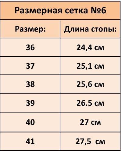 Бежевые кожаные сапоги на танкетке - фото pic_a941ce7e286d7d2c2aefd356d2066444_1920x9000_1.jpg