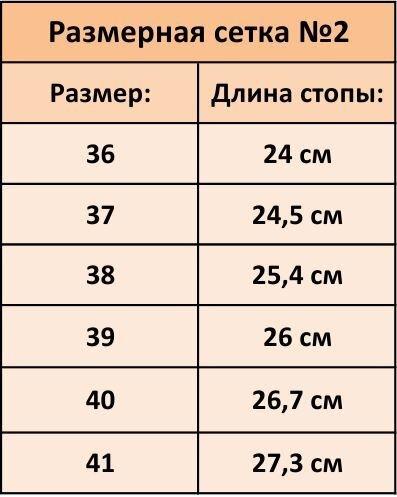 Замшевые бордовые ботфорты - фото pic_302ef9e47b03690e8477ade295640df1_1920x9000_1.jpg