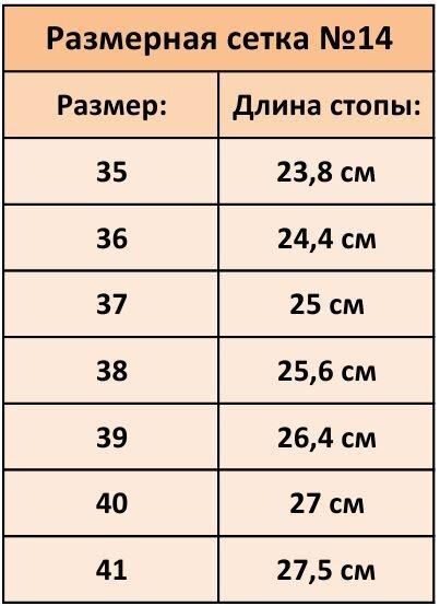 Бежевые замшевые ботфорты на высоком каблуке - фото pic_92bec1ece0827e5424d7a865b9c49149_1920x9000_1.jpg