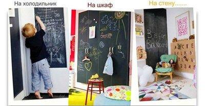 Пленка на стену для рисования мелом - фото pic_4d8d1b8b842a1fb_1920x9000_1.jpg