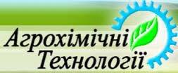 ГЕЛИОС аналог Раундап. глифосат 480 г/л, Фасовка: 20л. Агрохимические Технологии - фото pic_7f183996f332bb2_700x3000_1.jpg