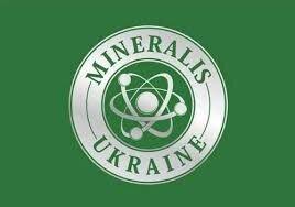 Рекомендації, щодо внесення мікродобрив під сою від Мінераліс Україна. «Біо-Мінераліс» Інокулянт для Сої+МЕ - фото pic_bd49678bfab99c3_700x3000_1.jpg