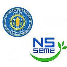 Купить подсолнечник под Гранстар НСХ 498, Цена на семена подсолнечника НСХ 498 Сумо, Гибрид для засушливых зон Украины. - фото pic_bc90136edc2ebd7_700x3000_1.jpg