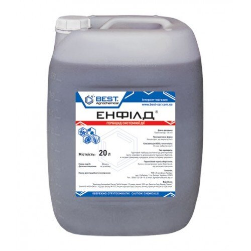 Почвенный системный гербицид на подсолнечник Енфилд пропизохлор 720г/л аналог Пропонит. Норма 3-3,5л/га. - фото pic_75e9cfbdced7fe159ac92e18eda42e3c_1920x9000_1.jpg