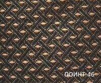 Кресло Меркурий 50 FS/АМФ-5 Поинт-28 - фото pic_4757d7fb504eacf_1920x9000_1.jpg