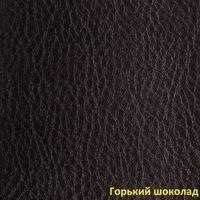 Кресло Хьюстон Хром Механизм Anyfix Неаполь N-20 - фото pic_06fa10a7307ce7e_1920x9000_1.jpg