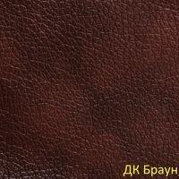 Стул Сильвия хром Кожзам черный - фото pic_8a53390a1b055a2_1920x9000_1.jpg
