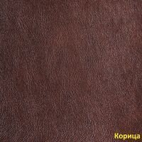Кресло Хьюстон Хром Механизм Anyfix Неаполь N-20 - фото pic_0a13379072d43a9_1920x9000_1.jpg