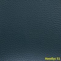 Стул Изо-4 черный Неаполь N-34 - фото pic_d9ed98402239d90_1920x9000_1.jpg