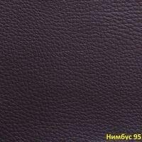 Стул Призма-3 черный Неаполь N-36 - фото pic_7f6cdec64f5286e_1920x9000_1.jpg