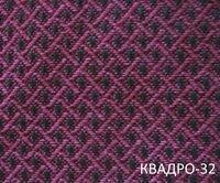 Кресло Меркурий 50 FS/АМФ-5 Поинт-28 - фото pic_616159c10466268_1920x9000_1.jpg