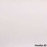Стул Сильвия хром Кожзам черный - фото pic_537816f1ce26760_1920x9000_1.jpg