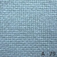 Кресло Меркурий 50 FS/АМФ-5 Поинт-28 - фото pic_67e36ff2ec29925_1920x9000_1.jpg