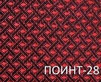 Кресло Меркурий 50 FS/АМФ-5 Поинт-28 - фото pic_c769197d3e0f981_1920x9000_1.jpg