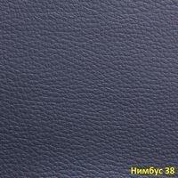Стул Изо-4 черный Неаполь N-34 - фото pic_af4dc6f9cec6fd6_1920x9000_1.jpg