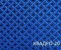 Стул Изо-4 черный Неаполь N-34 - фото pic_15e722371061578_1920x9000_1.jpg