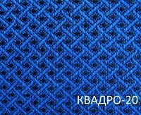 Стул Гранд черный Квадро-32 отд Неаполь N-20 - фото pic_15e722371061578_1920x9000_1.jpg