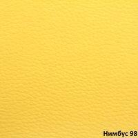 Стул Призма-3 черный Неаполь N-36 - фото pic_06fe50a60eb5213_1920x9000_1.jpg