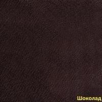 Кресло Хьюстон Хром Механизм Anyfix Неаполь N-20 - фото pic_6e5b8397fb21245_1920x9000_1.jpg