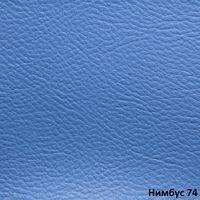 Стул Изо-4 черный Неаполь N-34 - фото pic_d56a73ef65a8a0c_1920x9000_1.jpg