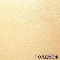 Стул Гранд черный Квадро-32 отд Неаполь N-20 - фото pic_ed7364a8495c636_1920x9000_1.jpg
