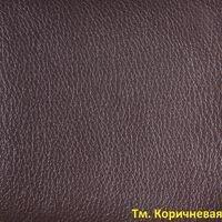 Кресло Хьюстон Хром Механизм Anyfix Неаполь N-20 - фото pic_236f55b97dd4924_1920x9000_1.jpg