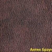 Кресло Хьюстон Хром Механизм Anyfix Неаполь N-20 - фото pic_417cea05d04490e_1920x9000_1.jpg