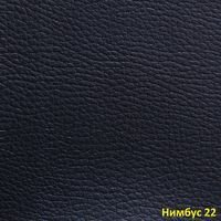 Стул Призма-3 черный Неаполь N-36 - фото pic_b82bf3481aa60ca_1920x9000_1.jpg