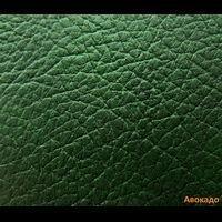 Кресло Хьюстон Хром Механизм Anyfix Неаполь N-20 - фото pic_b7d79f0457bb16e_1920x9000_1.jpg