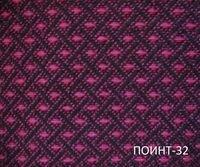 Кресло Меркурий 50 FS/АМФ-5 Поинт-28 - фото pic_16f8997b8329d29_1920x9000_1.jpg